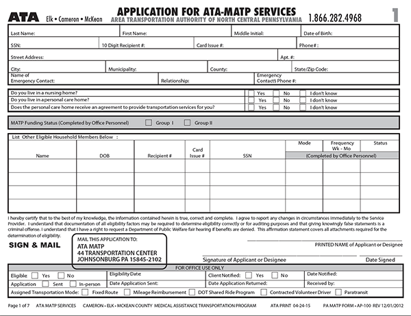 ATA MATP Application for 2015