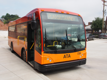 ATA Shadow Bus